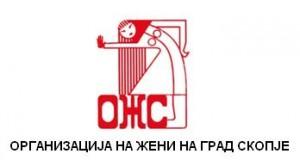 OZS-logo