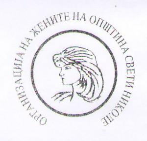 logo-OZOSv.N-2