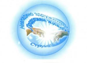 logo.prodolzen zivot